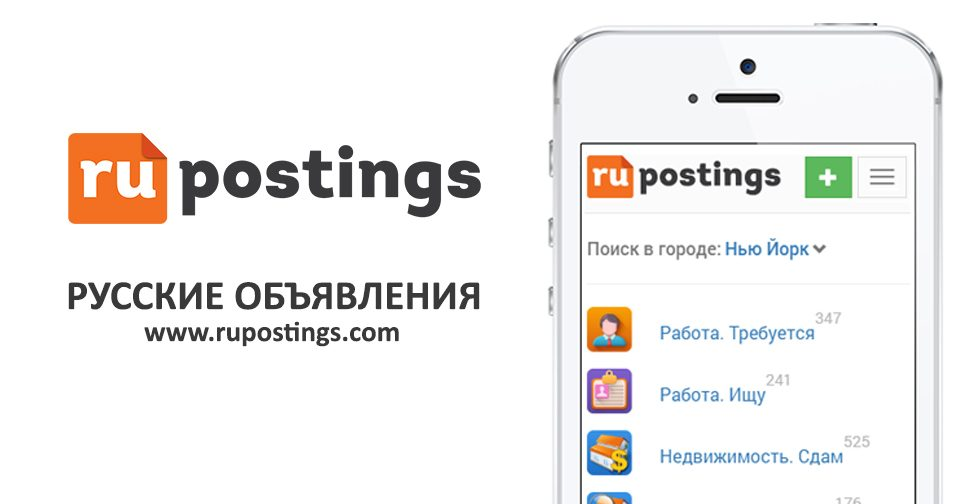 Proffesional dispatch for serious companies. в Филадельфии